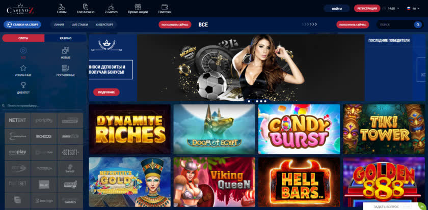 Где найти новое зеркало на онлайн-казино Casino Z?
